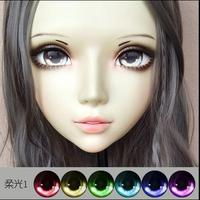 (Kig026)Gurglelove Eyes for Kigurumi Mask