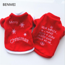 BENMEI New Pet Dog Clothes Puppy Coats Hoodies Vest Clothing for Small Dog Clothing Chihuahua Teddy Pet Shirts Dog Clothes