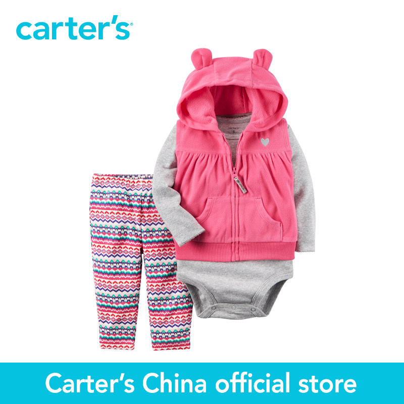 Carters 3 pcs baby children kids Fleece Vest Set 121H006, sold by Carters China official store ...