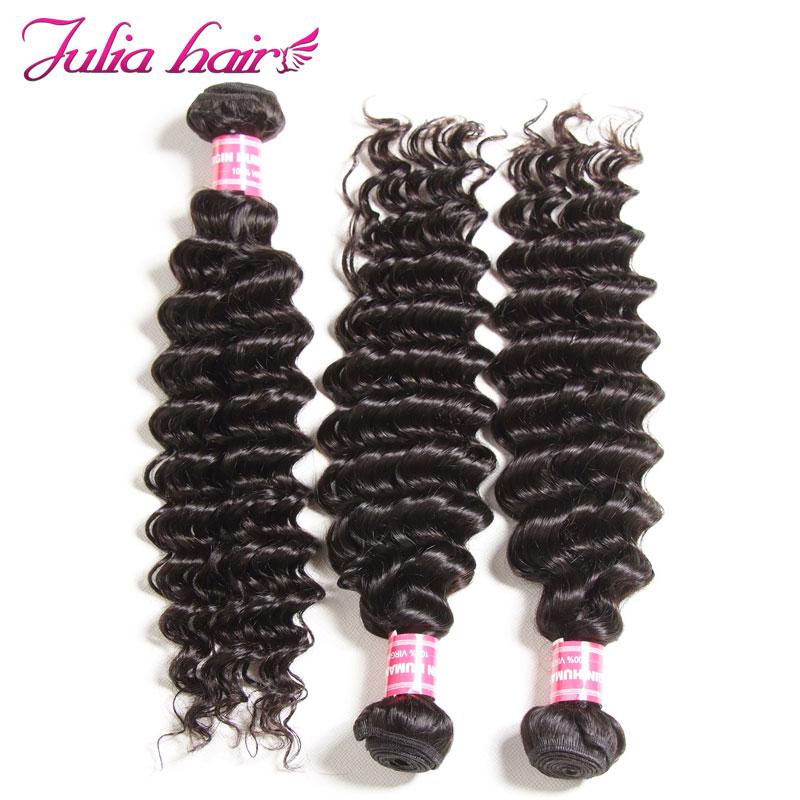 Ali Julia Human Hair Deep Wave Brazilian Hair Weave Bundles 12 to 26 Inch Remy Hair