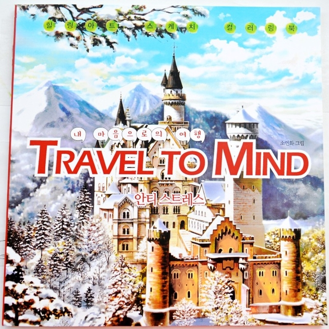 Travel To Mind Coloring Book Secret Garden Style Relieve Stress Antistress Painting Drawing Colouring Books Libro