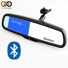 4.3 дюймов 800*480 автомобилей заднего зеркало заднего вида монитор 2 видео вход для камеры заднего вида + Bluetooth/ FM/динамик/Mic