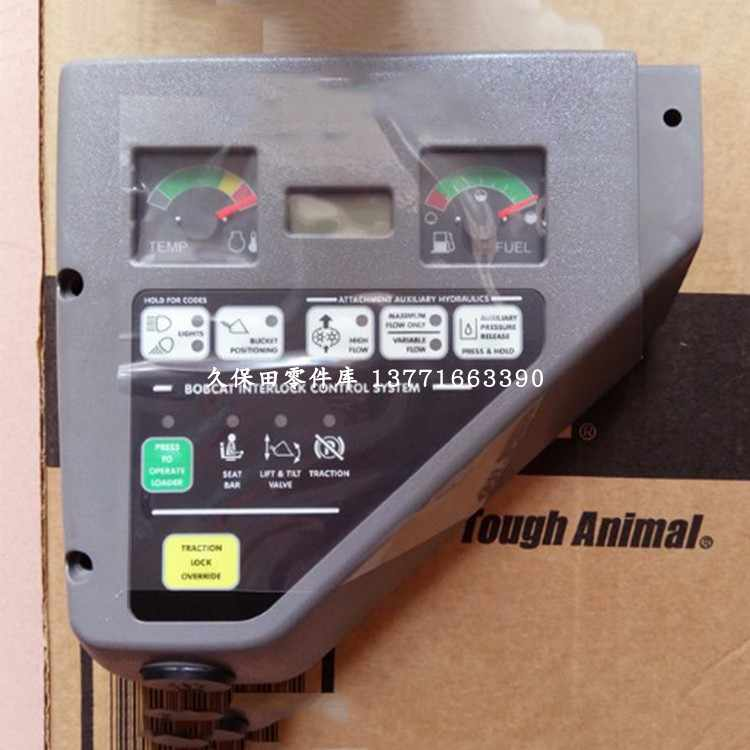 Bobcats S150 Geser Loader Dashboard 667880 Bobcat Dashboard Panel