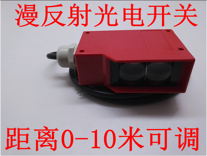 Photoelectric sensor Long distance 0-10m2_