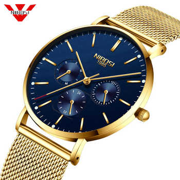 NIBOSI Top Brand Luxury Watches Men Stainless Steel Ultra Thin Watches Men Classic Quartz Men's Wrist Watch Relogio Masculino - DISCOUNT ITEM  44% OFF All Category