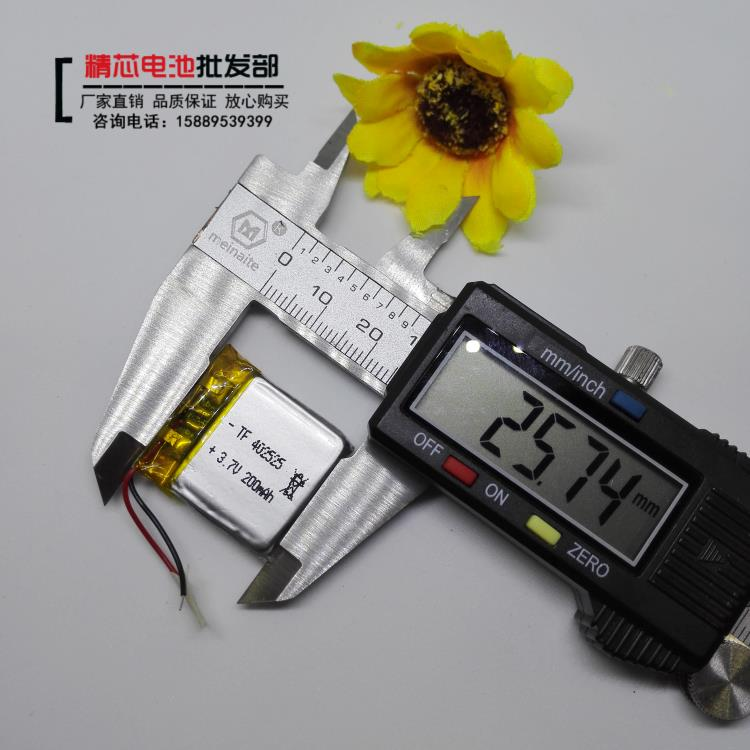 Tachograph square battery 3.7V polymer lithium battery package post <font><b>402525</b></font> MP3 electronic dog toy MP4 Rechargeable Li-ion Cell image