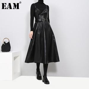 [EAM] 2020 New Autumn Winter S