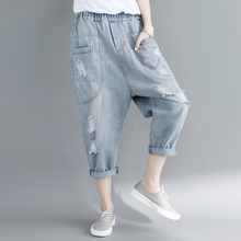 Womens Jeans Denim Loose Slim Fitted Vintage Blue Elastic Waist Harem Pants Casual Pocket Ripped Hole Jeans Pantalon elastic waist pocket jeans