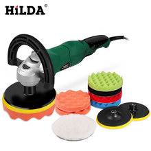 HILDA 1200W Car Polisher Variable Speed 3500rpm 150mm Car Paint Care Tool Polishing Machine Sander M14 Electric Floor Polisher car polisher variable speed paint care tool polishing machine sander 220v electric floor polisher