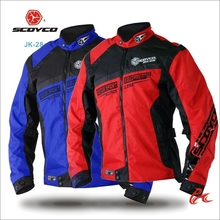 Motorcycle Breathable Outdoor 2016