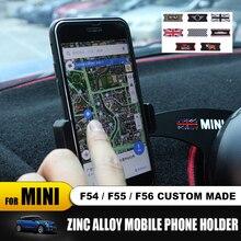 Carro auto titular do telefone móvel para mini cooper f55 f56 f54 carro estilo clubman countryman titular decoração acessórios