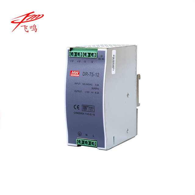 DR-75-12 Din rail 75W 12V No-waterproof constant Aluminum shell switching power supply