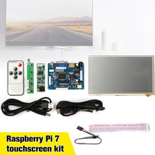 New 1Set Raspberry Pi 7 inch Raspberry Pi LCD Touch Screen Display HDMI HD 1024x600 Touch LCD Driver Board with USB Cable Line(China)