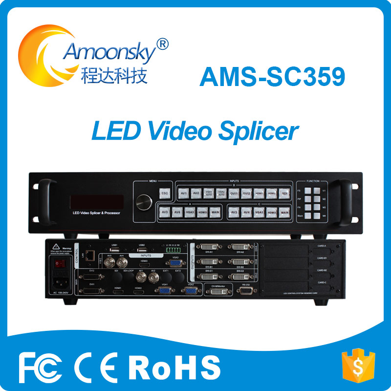 Amoonsky AMS-SC359 LED Video Processor control 3 different led screen for outdoor p6 led modul for stage rental led screenAmoonsky AMS-SC359 LED Video Processor control 3 different led screen for outdoor p6 led modul for stage rental led screen