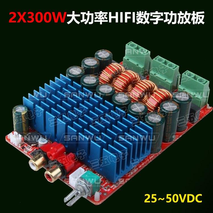 High power HIFI digital power board heating, hi fi stereo 2X300W refitting speaker amplifier module цена и фото