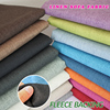 Compound Lining Linen Fabric Sofa Cushion Fabirc Sewing Cloth Outdoor Linen Blend Fabric Upholstery 58 Wide