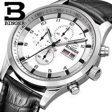 BINGER New Fashion Big Sports Quartz Wristwatches for Men Luxury Brand Stainless Steel Men's Watch Dress Relogio Males B7001M