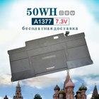 7.3V 50WH laptop Bat...