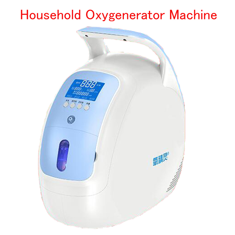 YS-100 oxygen concentrator Mini Portable Oxygen making machine with car adaptor household Oxygenerator Machine portable oxygen machine aquarium oxygen oxygen increasing machine