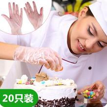 Прозрачный Утолщение ПВХ Одноразовые Перчатки Бытовые Обеденный Перчатки 20×3 Шт/Много Перчатки Для Мытья Посуды
