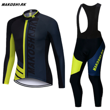 цена на Long Sleeve Cycling Jersey Set for Men 2019 Pro Team Ropa Ciclismo Team Cycling Clothing Bicycle Wear Bib Pants Set 9D Gel Pad