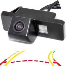 Intelligente Dinamica Traiettoria Tracce Videocamera vista posteriore per NISSAN JUke QASHQAI/Geniss/Pathfinder/Dualis/Navara X-TRAIL X TRAIL