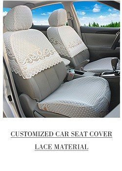 car seat cover (4)