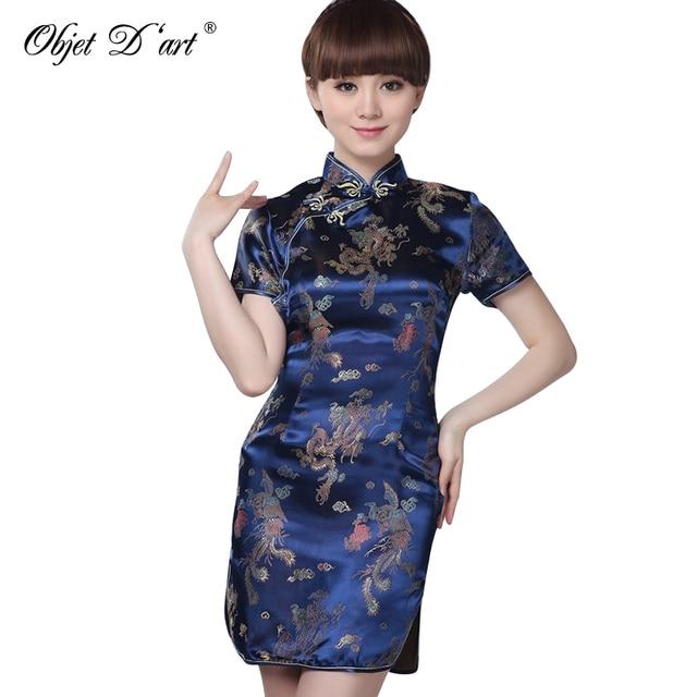 178d7036fcd 2018 nouveau Style chinois classique femmes Cheongsam robe courte élégante  soie Satin Qipao Dragon Phoenix Tang