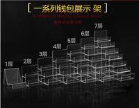 High grade wallet display shelf transparent acrylic ladder multi layer purse leather folder display rack