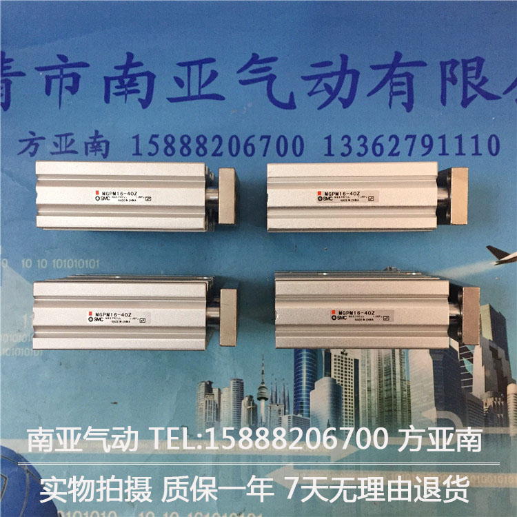 MGPM16-30Z MGPM16-40Z MGPM16-50Z SMC compact guide cylinder Thin Three-axis cylinder with rod cylinder MGPM series mgpm16 20 smc type mgpm mgpl series three rod guide pneumatic cylinder mgpm 16 20 mgpm16 20z mgpm16x20