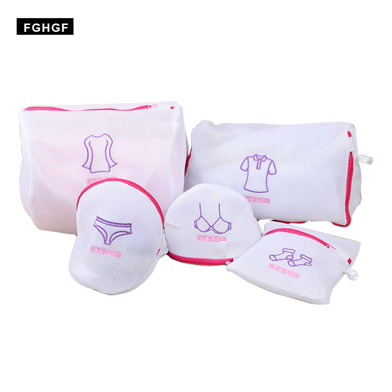 Mesh Dedicates Clothing Washing Bags For Clothes Zipper Travel Underwear Laundry Basket  Dryer Washing Machine Protect Bra Socks