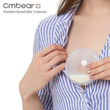 Réutilisable Cmbear portable collecteur d'allaitement post-partum femmes enceintes prévenir les fuites lait PP matériel manuel tire-lait