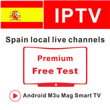 Spain IPTV Subscription premium 1 year full HD spain local 300+ live VOD IPTV espa a M3u smart tv free test(China)