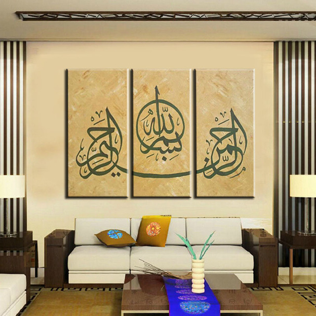 Handpainted 3 Piece Arabic Calligraphy Islamic Wall Art Abstract Oil  Paintings Modern Pictures For Home Decoration