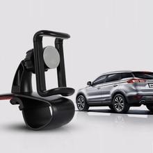 Universal 360 degree rotation Car Phone Holder Mobile Phone Stand Bracket Clip Adjustable Phone Car Dashboard Support Holder