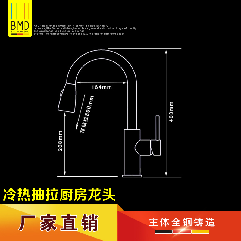 Kitchen Fixtures Washing Dishes On The Table Basin 360 Degrees Can Be Rotated Pull Pull European Style Hot And Cold Water Sink Faucet