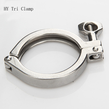 """Tri Clamp Cover 304 stainless steel Sanitary Quick Release cover 1.5"""" 2"""" 2.5"""" 3"""" 4"""" Tube Clamp Chuck"""