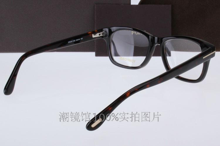 1b1c108193 2015 New Arrival Brand Designer Women Eyeglasses Frames TOM TF5147 Men Toms  Eye Nerd Prescription Glasses Frame Optical Glasses-in Eyewear Frames from  ...