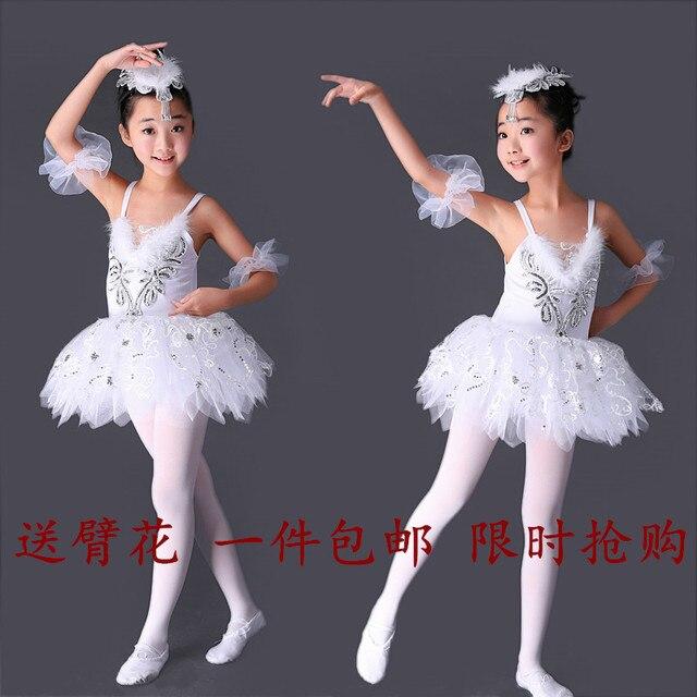 11de85d33 Little Swan girls dance costumes dance clothes sling children Ballet ...