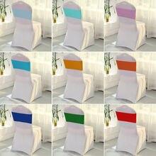 50 шт/компл ленты из спандекса декоративные чехлы для стульев