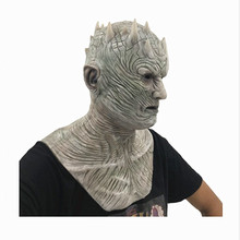 King Factory Direct Hot Sale Movie Halloween Party Costume Toys Latex Realistic Nights Game of thrones mask