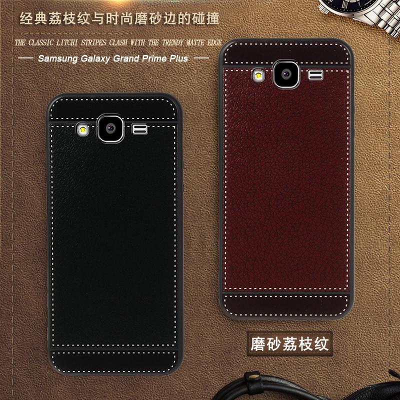 Silicone Case for Samsung Galaxy Grand