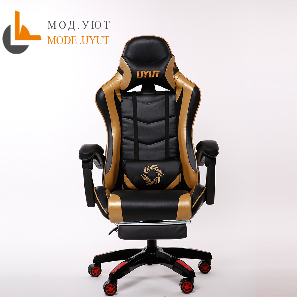 Multifunctional Fashion Household Reclining Office Chair With Footrest Racing Seat mds808450 reclining wheelchairs