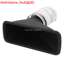 Carbon Fiber Pattern Rectangle shaped Car Turbo Turbine Inlet Pipe Air Funnel