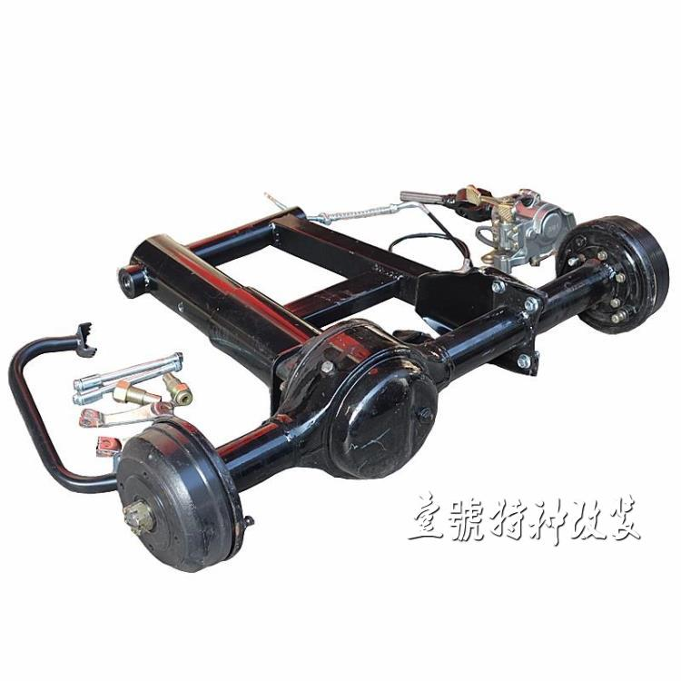 Back To Search Resultsautomobiles & Motorcycles The Cheapest Price Diy Four Wheel Go Kart Karting Atv Utv Buggy Disc Rotor Brake 71cm Rear Axle With Swingarm Swing Arm Fork Go Kart Parts & Accessories