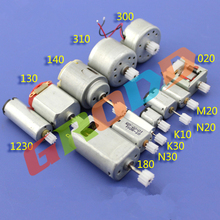 Motor plastic gear 12 kinds DIY science and technology small production model accessories toy car material