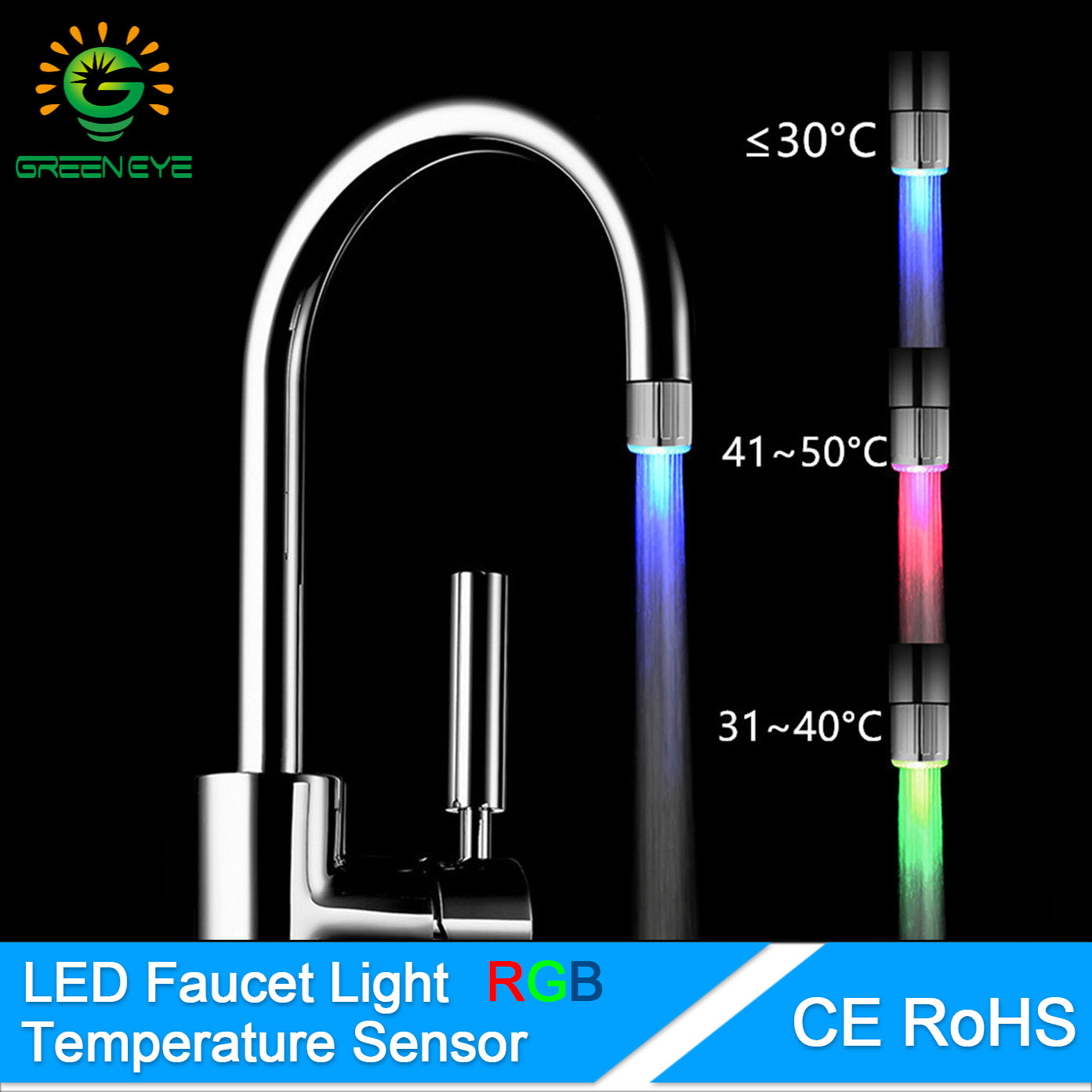 GreenEye RGB LED Faucet Bulb Light Temperature Sensor Automatically 3 Colors Changing LED Lamp Kitchen Bathroom Faucet Shower