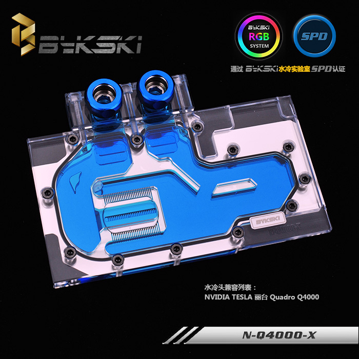 Bykski N-Q4000-X Full Cover Graphics Card Water Cooling Block 0.5MM micro - channel design for NVIDIA TESLA Quadro Q4000 computador cooling fan replacement for msi twin frozr ii r7770 hd 7770 n460 n560 gtx graphics video card fans pld08010s12hh