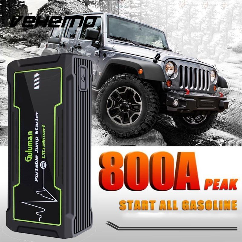Vehemo Noir 16800 mAh 800A Pic Jump Starter Batterie Jump Starter Batterie Chargeur D'urgence Portable