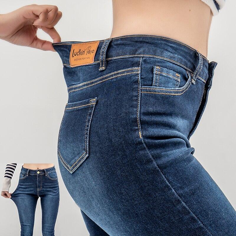 Luckinyoyo jean pantalones vaqueros para las mujeres con pantalones de cintura alta para mujeres plus grandes vaqueros Mujer 5xl denim modis streetwear